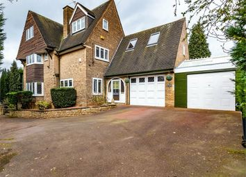 7 bed detached house for sale in Aeneas Court, Mansfield Road, Nottingham NG5