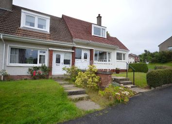 Thumbnail 2 bed terraced house for sale in Ayton Park South, East Kilbride, South Lanarkshire