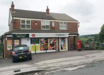 Thumbnail Retail premises for sale in 126 Far Lane, Rotherham
