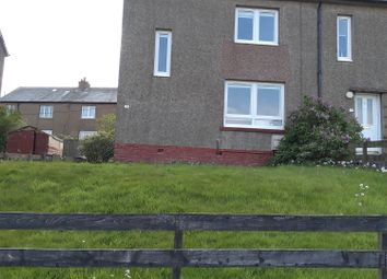 Thumbnail 3 bed terraced house to rent in Gillenburn Road (No. 9), Kelloholm