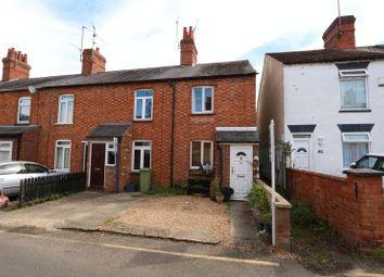 Thumbnail 2 bedroom end terrace house for sale in Queen Street, Stony Stratford, Milton Keynes