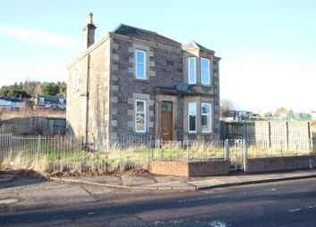 Thumbnail 3 bed property for sale in Abbeygreen, Lesmahagow, Lanark