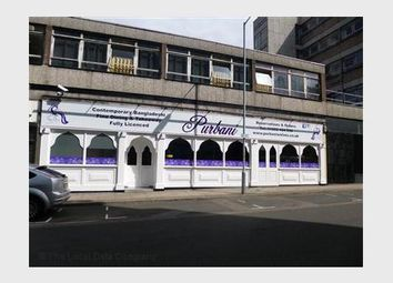 Thumbnail Retail premises to let in Purbani Tandoori Restaurant, 41-43 Birch Street, Wolverhampton