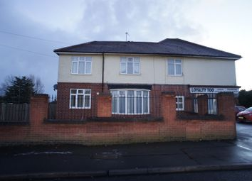 Thumbnail 2 bed flat to rent in Chaddesden Park Road, Chaddesden, Derby