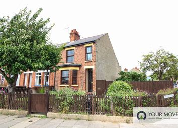 3 bed terraced house for sale in St. Margarets Road, Lowestoft NR32