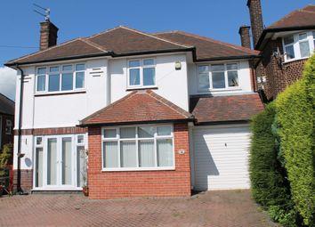 Thumbnail 5 bed detached house to rent in Kniveton Park, Ilkeston