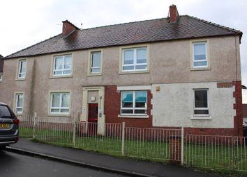 Thumbnail 2 bed flat to rent in 4D Greenwood Cres, Coatbridge