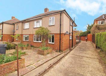 Tonbridge Road, Hildenborough, Tonbridge, Kent TN11. 8 bed block of flats for sale