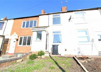 Thumbnail 2 bedroom terraced house for sale in Lake Street, Lower Gornal, Dudley