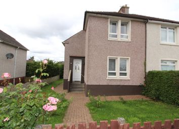 Thumbnail 2 bed semi-detached house for sale in Strain Crescent, Airdrie