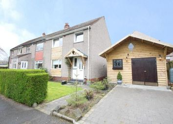Thumbnail 3 bed end terrace house for sale in Geelong Gardens, Lennoxtown, Glasgow, East Dunbartonshire