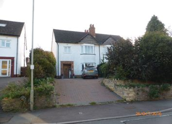 Thumbnail 3 bed semi-detached house to rent in Station Road, Bishops Cleeve, Cheltenham