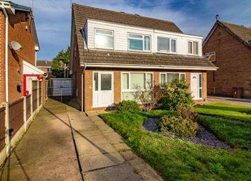 Thumbnail 3 bed semi-detached house for sale in Hilton Close, Long Eaton, Nottingham