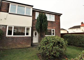 Thumbnail 2 bedroom flat to rent in Linbridge Drive, West Denton, Newcastle Upon Tyne