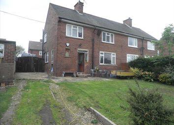 Thumbnail 3 bed semi-detached house for sale in Ridge Way Close, Herringthorpe, Rotherham