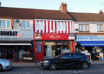 Thumbnail Commercial property for sale in 279 Walsgrave Road, Coventry, West Midlands