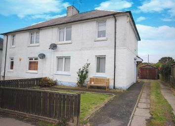 Thumbnail 1 bed flat for sale in Clyde Avenue, Bothwell