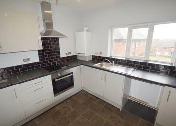 Thumbnail 1 bed flat to rent in Stradbroke Drive, Stradbroke, Sheffield
