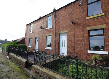 2 bed terraced house for sale in Rockwood Gardens, Greenside, Ryton, Tyne And Wear NE40