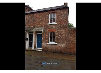 Thumbnail 2 bedroom end terrace house to rent in Dunroyal, York