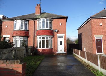 Thumbnail 2 bed semi-detached house to rent in Cusworth Lane, Doncaster