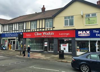 Thumbnail Retail premises to let in Allerton Road, Liverpool