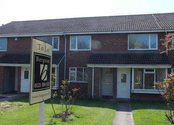 Thumbnail 2 bedroom flat to rent in Cheswood Drive, Minworth, Sutton Coldfield