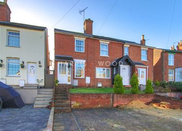 Thumbnail 2 bed end terrace house for sale in Pownall Crescent, Colchester
