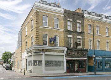 Thumbnail Retail premises to let in Battersea Park Road, Clapham Junction