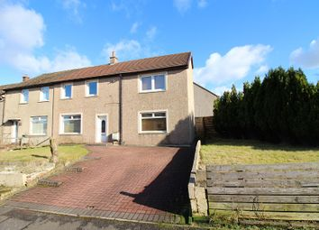 Thumbnail 3 bed end terrace house for sale in Aitken Drive, Whitburn, Bathgate