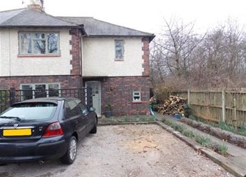 Thumbnail 3 bed semi-detached house to rent in Mayfield Grove, Long Eaton, Nottingham