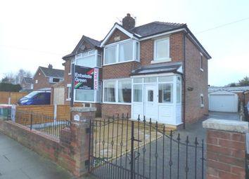 Thumbnail 3 bedroom semi-detached house for sale in Glenluce Drive, Farringdon Park, Preston, Lancashire