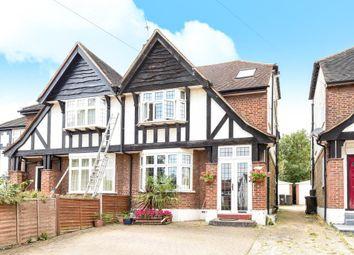 Thumbnail 4 bed semi-detached house for sale in Raeburn Avenue, Surbiton