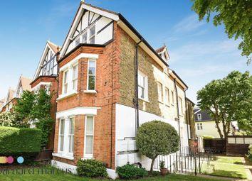 Thumbnail 1 bedroom flat to rent in Pagoda Avenue, Kew, Richmond