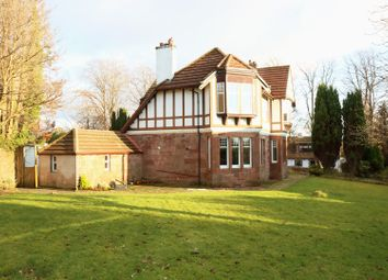 Thumbnail 4 bed detached house for sale in Oxhill Road, Dumbarton