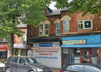 Thumbnail Retail premises for sale in Grove Lane, Handsworth