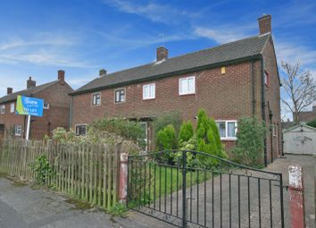Thumbnail 3 bed semi-detached house to rent in Kelmoor Road, Alvaston, Derby