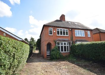 Thumbnail 3 bed semi-detached house for sale in 6 Sandy Lane, Kislingbury, Northampton, Northamptonshire
