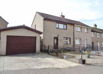 Thumbnail 2 bedroom terraced house for sale in Muirside Road, Tullibody, Alloa