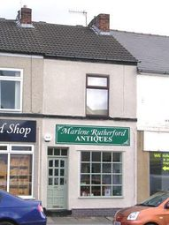 Thumbnail Retail premises for sale in 401 Sheffield Road, Whittington Moor, Chesterfield