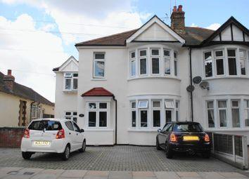 Thumbnail 2 bedroom flat for sale in Teddington Villas, Shakespeare Drive, Westcliff-On-Sea