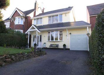 Thumbnail 3 bedroom property for sale in Spies Lane, Halesowen
