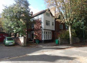 Thumbnail 1 bed flat for sale in Chestnut Grove, Nottingham, Nottinghamshire
