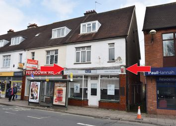 Thumbnail Retail premises to let in 18-20 Victoria Road, Ferndown