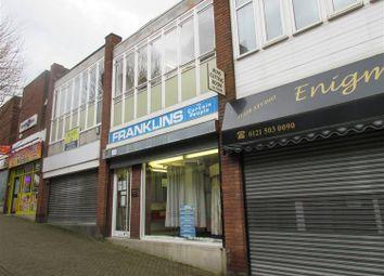 Thumbnail Retail premises for sale in 16 Peckingham Street, Halesowen