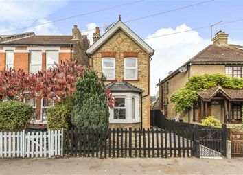 Thumbnail 4 bed detached house for sale in Ellerton Road, Tolworth, Surbiton