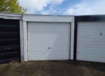 Thumbnail Parking/garage to rent in Elm Drive Cumbernauld, Cumbernauld
