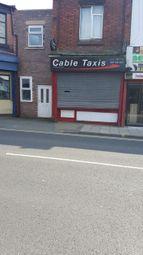 Thumbnail Retail premises to let in Duke Street, St Helens