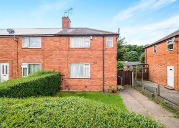 Thumbnail 3 bed end terrace house for sale in Ainsdale Crescent, Nottingham