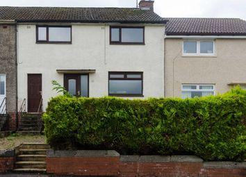 Thumbnail 3 bed terraced house for sale in Baillie Drive, Logan, Cumnock, East Ayrshire